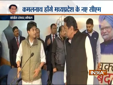 Kamal Nath to be the Chief Minister of Madhya Pradesh, there will not be a Deputy CM