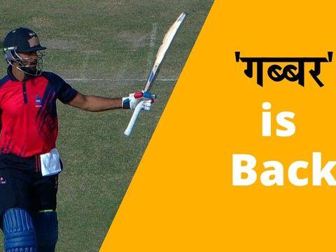 इंग्लैंड के खिलाफ टी-20 सीरीज से पहले 'गब्बर' की दहाड़, घरेलू क्रिकेट में लगाया धमाकेदार शतक