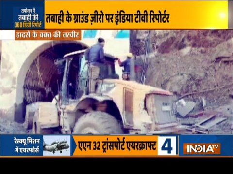 Kurukshetra | Machines deployed for clearing the heavy slush inside the tunnel in Chamoli