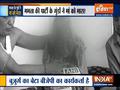 West Bnegal: BJP Worker's Mother Brutally Thrashed, Saffron Party Blames TMC