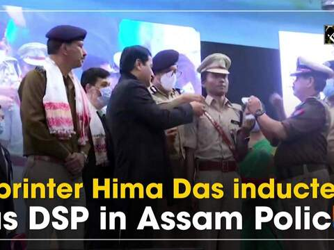 Sprinter Hima Das inducted as DSP in Assam Police