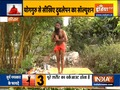 Swami Ramdev shares yoga asanas for gaining weight