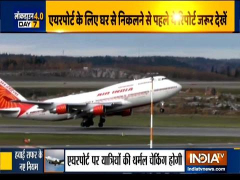 Maharashtra govt to not resume domestic flights from May 25