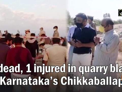 6 dead, 1 injured in quarry blast in Karnataka's Chikkaballapur