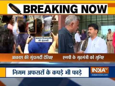 बीजेपी नेता कैलाश विजयवर्गीय के बेटे आकाश विजयवर्गीय ने अफ़सर से की बदसलूकी, नेताओं ने दी प्रतिक्रिया