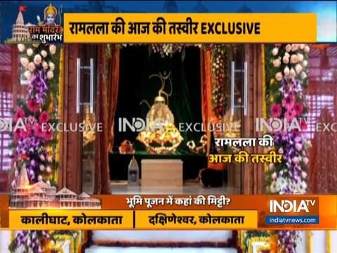 अयोध्या में राम जन्मभूमि स्थल पर 'राम लला' की मूर्ति