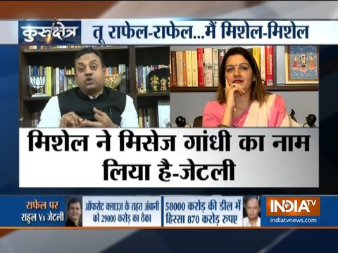 Kurukshetra: Modi vs Rahul Gandhi | Fight on Rafale Deal continues