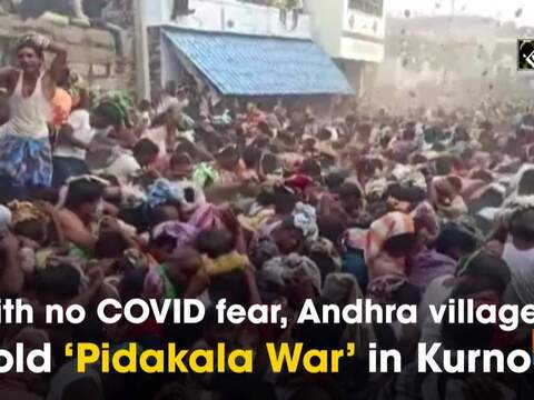 With no COVID fear, Andhra villagers hold 'Pidakala War' in Kurnool