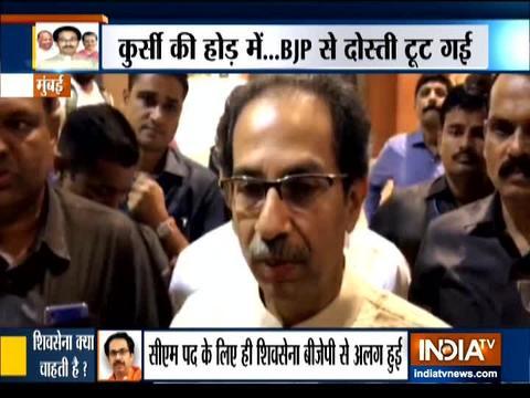 शिवसेना प्रमुख उद्धव ठाकरे होंगे अगले महाराष्ट्र सीएम