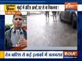 Top 9 News: IMD issues 'heavy rainfall' warning in Mumbai