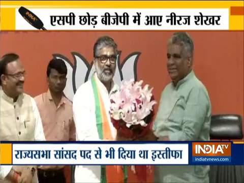समाजवादी पार्टी के नेता नीरज शेखर, भारतीय जनता पार्टी में शामिल हुए