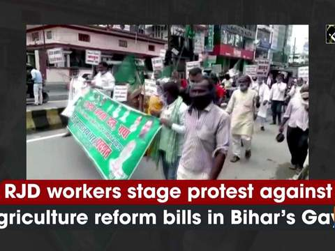 RJD workers stage protest against agriculture reform bills in Bihar's Gaya