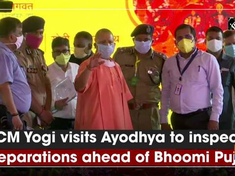 CM Yogi visits Ayodhya to inspect preparations ahead of Bhoomi Pujan
