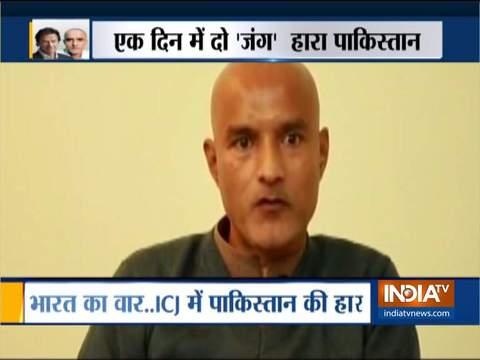 Kulbhushan Jadhav case: अंतरराष्ट्रीय न्यायालय में भारत की बड़ी जीत, कुलभूषण जाधव की फांसी पर रोक