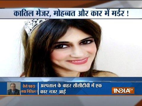 पुलिस ने किया खुलासा, शैलजा द्विवेदी पर मेजर निखिल हांडा शादी का दबाव बना रहा था