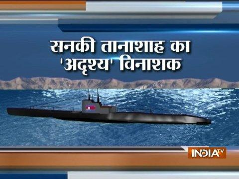 Yakeen Nahi Hota: A look at Kim Jong's ballistic missile submarine