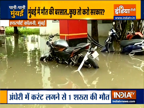 Ground Report | 16 killed in different rain-related incidents in Chembur, Vikroli