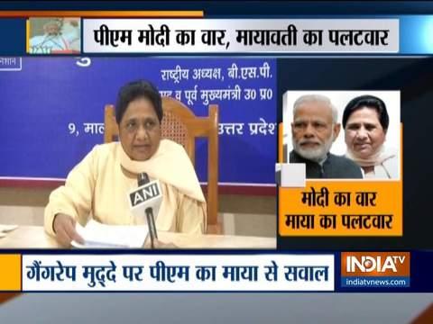 PM Modi hits out at Mayawati over Alwar gang rape, BSP Supremo hits back