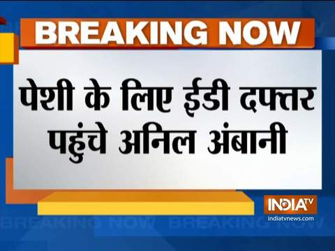 Mumbai: Anil Ambani appears before ED in Yes Bank case