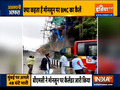 IMD issued 'red alert' for Mumbai