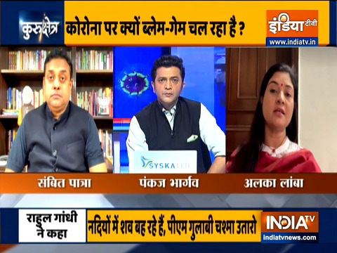 Kurukshetra: Who is spreading rumors amid covid-19 crisis? Watch Debate
