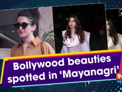 Bollywood beauties spotted in 'Mayanagri'