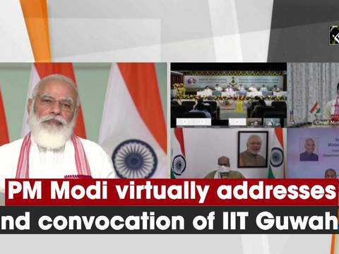 PM Modi virtually addresses 22nd convocation of IIT Guwahati
