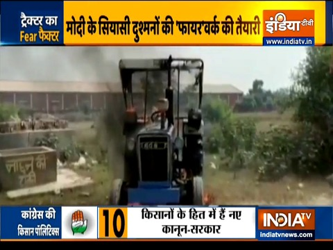 Tractor, half-burnt in Punjab few days back burnt again at Delhi's India Gate