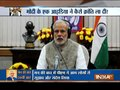 Mann ki Baat: Special show on 50th edition of PM Modi's monthly address