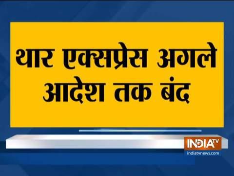 पाकिस्तान की तरफ से रोक के बाद अब भारत ने भी थार एक्सप्रेस को रोका