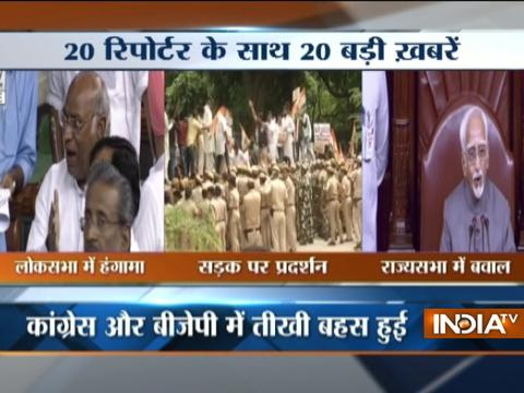 Top 20 Reporter | 26th July, 2017 ( Part 2 ) - India TV