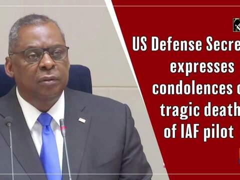 US Defense Secretary expresses condolences on tragic death of IAF pilot