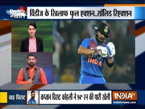 India vs West Indies: विराट कोहली के शानदार अर्द्धशतकीय पारी की मदद से भारत ने वेस्टइंडीज को पहले टी-20 में 6 विकेट से हराया