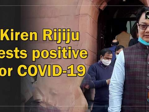Kiren Rijiju tests positive for COVID-19