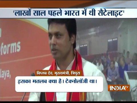 Internet existed during Mahabharata period: Tripura CM Biplab Kumar Deb