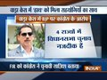 Congress defends Robert Vadra, alleges 'malicious witch-hunt' by PM Modi