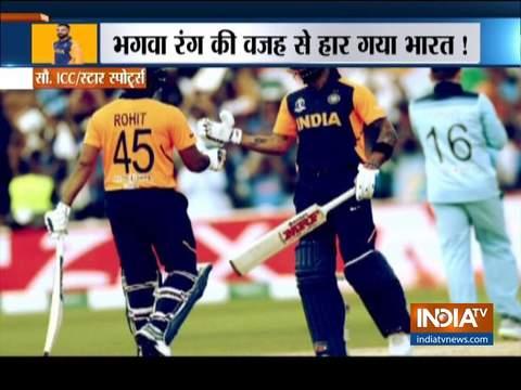 महबूबा मुफ्ती ने इंग्लैंड के खिलाफ भारतीय क्रिकेट टीम की हार के लिए ऑरेंज जर्सी को दोषी ठहराया