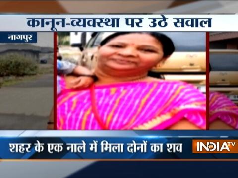 महाराष्ट्र: नागपुर में पत्रकार की मां, बेटी की हत्या