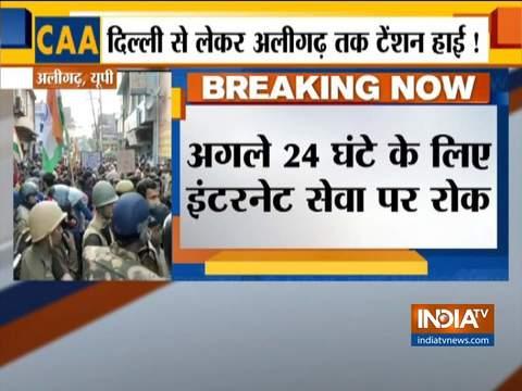 अलीगढ़: CAA के खिलाफ प्रदर्शन के दौरान बवाल, 24 घंटे के लिए इंटरनेट बंद