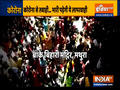 People violate Social distancing norms at Mathura's temple