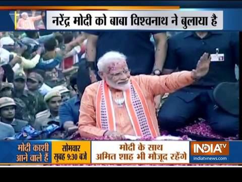 देखिए इंडिया टीवी का खास रिपोर्ट 'मेकिंग ऑफ पीएम नरेंद्र मोदी'