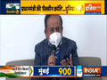This biggest immunisation campaign against COVID anywhere in the world: Harsh Vardhan