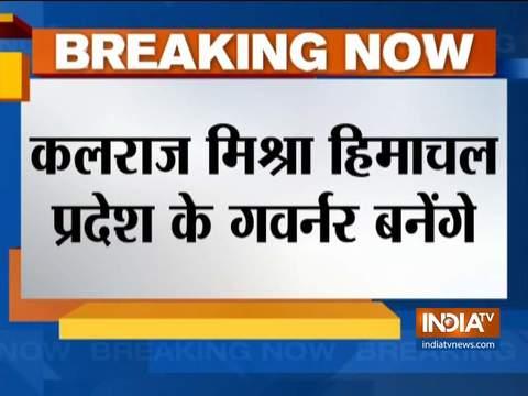कलराज मिश्र को हिमाचल प्रदेश का राज्यपाल नियुक्त किया गया
