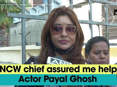 NCW chief assured me help: Actor Payal Ghosh