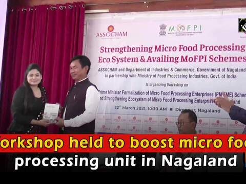 Workshop held to boost micro food processing unit in Nagaland
