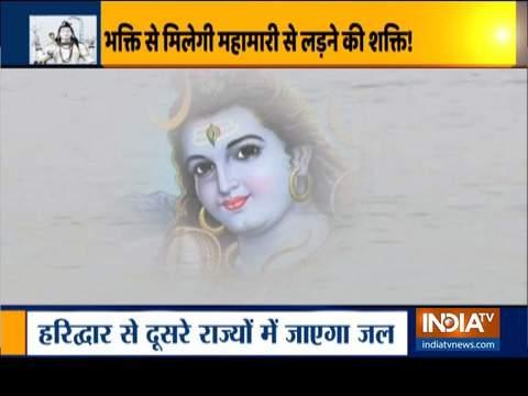 भक्तों ने सावन के पहले सोमवार को भगवान शिव की आराधना की