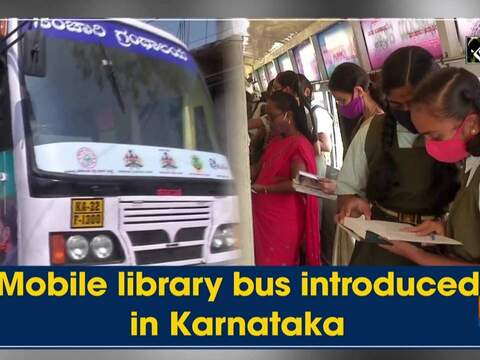 Mobile library bus introduced in Karnataka