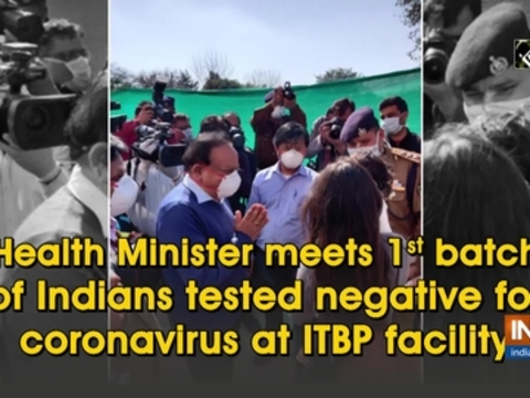 Health Minister meets 1st batch of Indians tested negative for coronavirus at ITBP facility