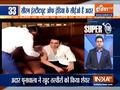 Super 100: Serum Institute chief Adar Poonawalla takes covid vaccine