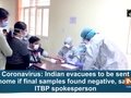 Coronavirus: Indian evacuees to be sent home if final samples found negative, says ITBP spokesperson